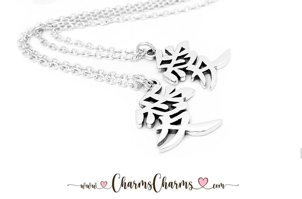 2 Chinese Love Symbol Charm Necklaces