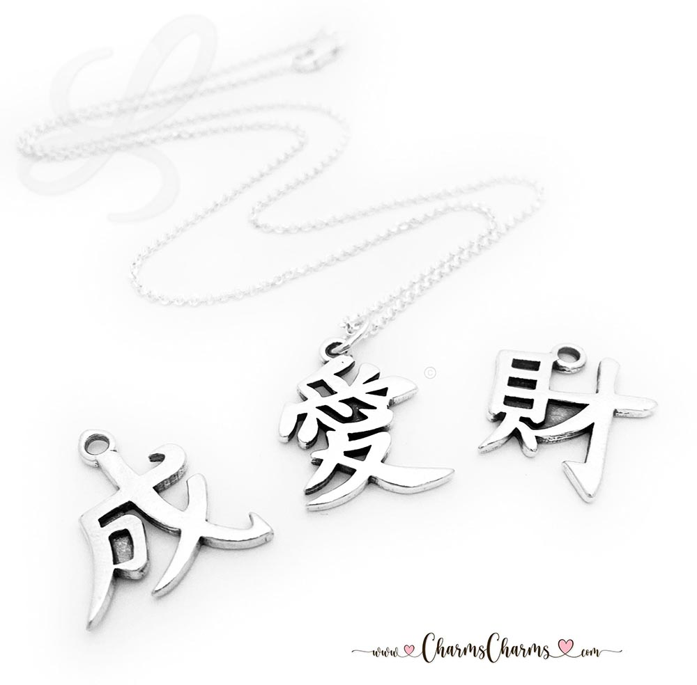 Chinese Symbol For Love Necklaces - Love, Wealth & Success