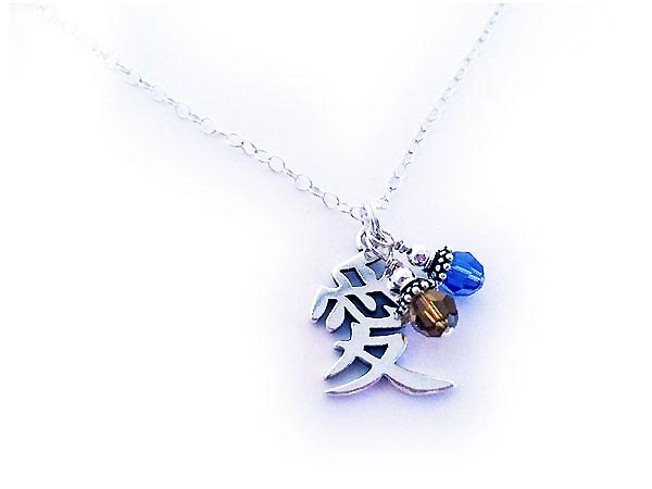 Love Pendant Chinese Charactor necklace