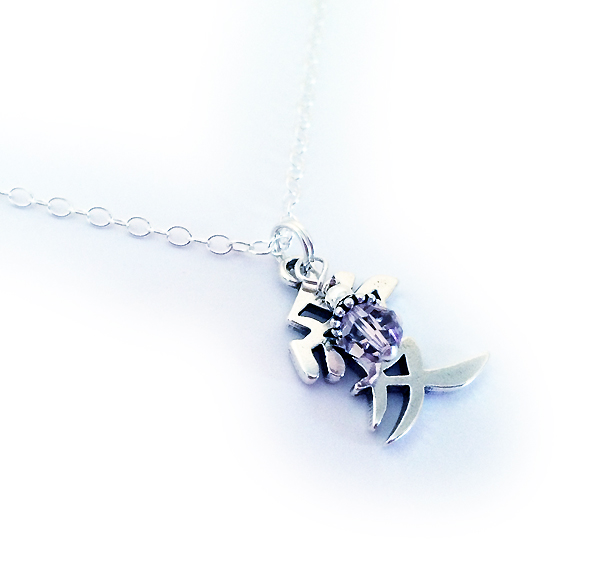 Love Necklace with Chinese Symbol