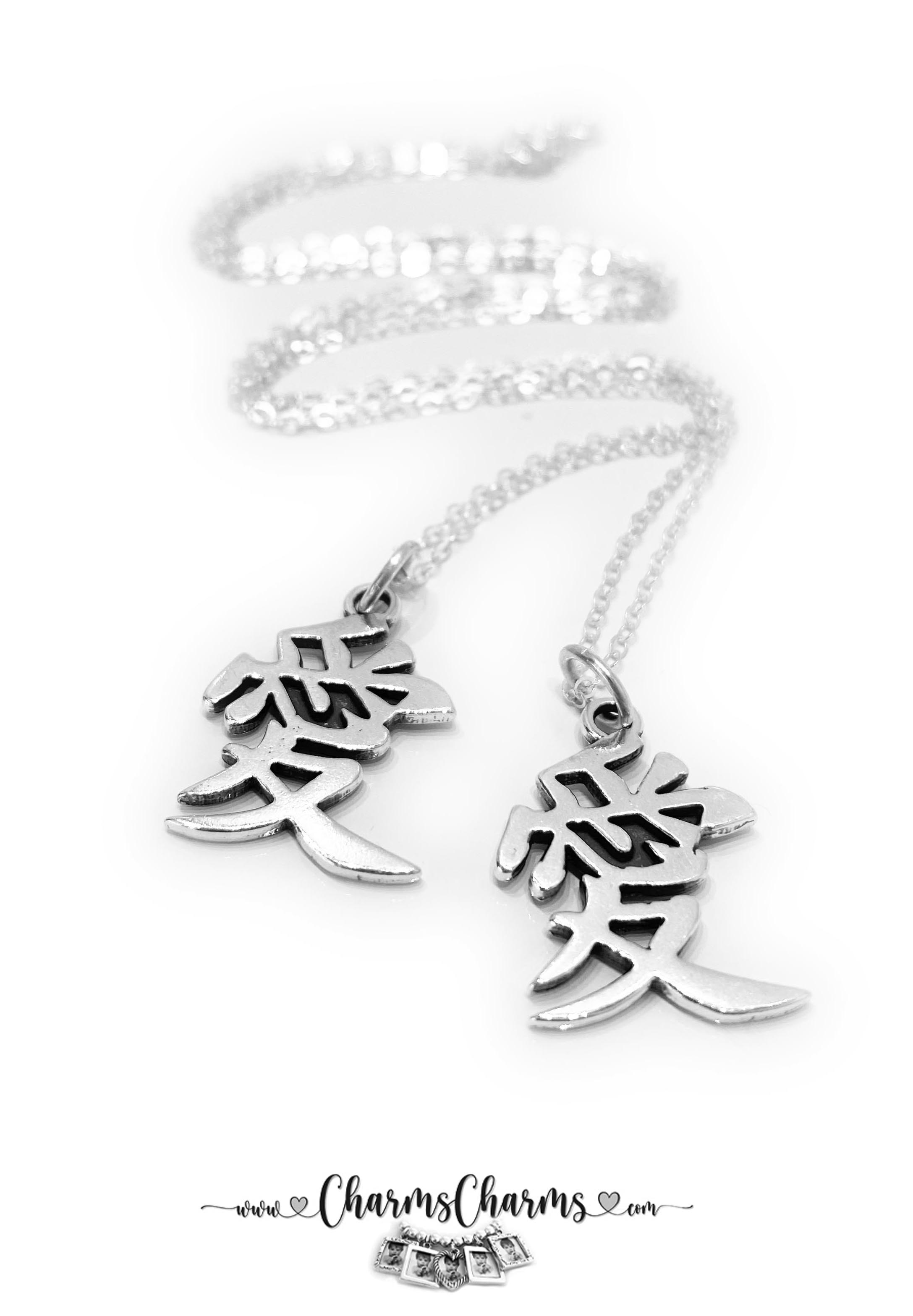 Chinese Love Symbol Charm Necklace (2 Necklaces Shown) 2 Love Charms are shown with 2 Birthstones (October and June)