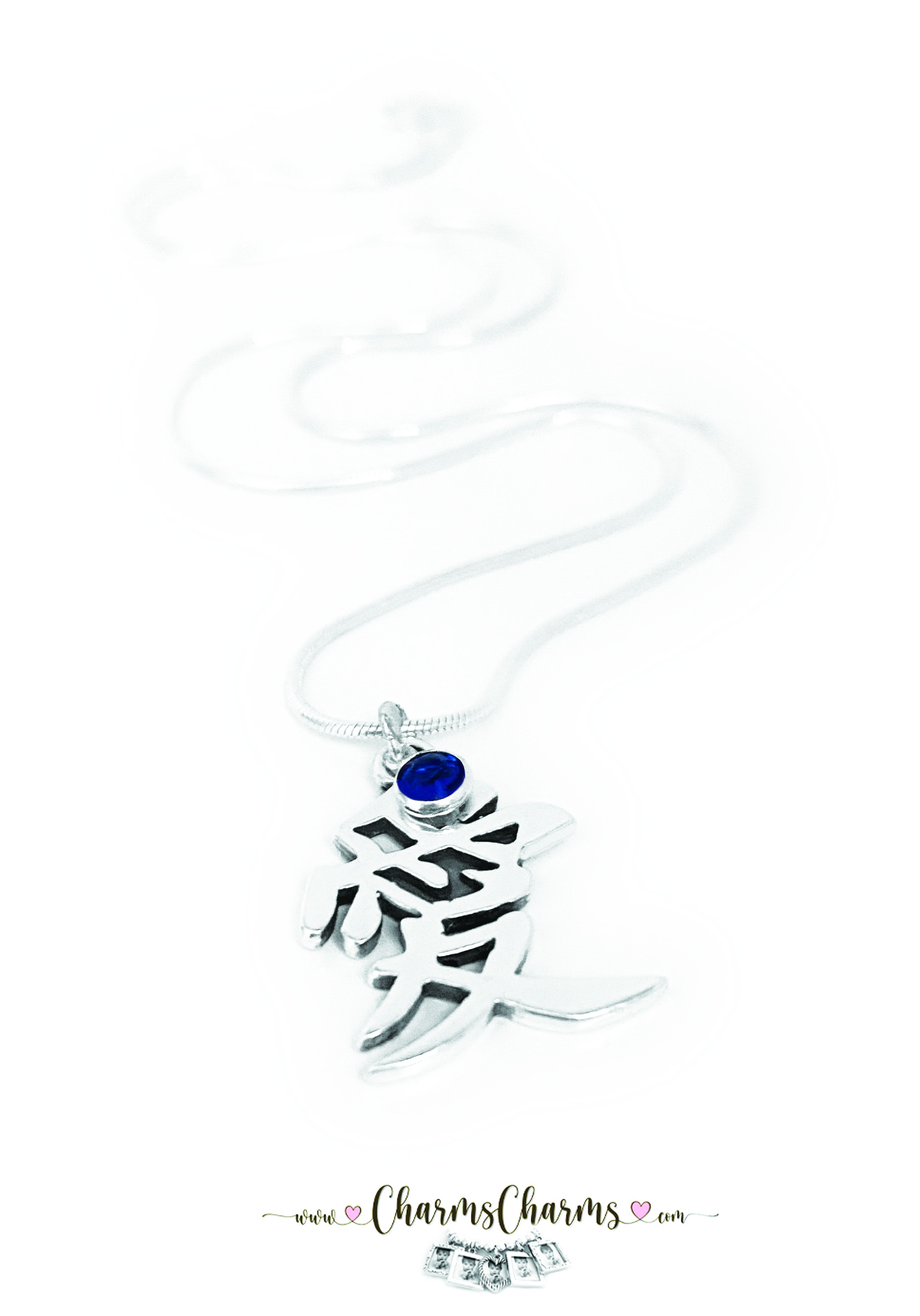 "This is a 16"" sterling silver Rolo Chain Necklace with a 4mm September or Sapphire Birthstone Charm by Swarovski."
