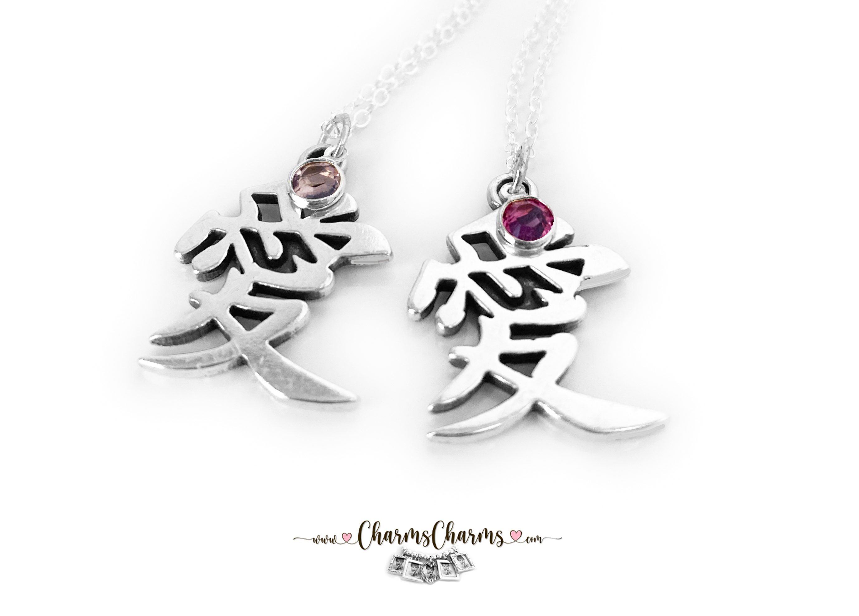 Chinese Love Symbol Charm Necklace 2 Love Charms are shown with 2 Birthstones (October and June)
