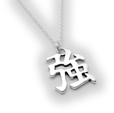 Chinese symbols characters charms and pendants for necklaces chinese symbol for stength necklace aloadofball Images