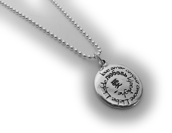 Love Necklace on a sterling silver ball chain.